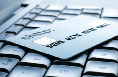 Кредит онлайн новосибирск кредит под залог в домодедово